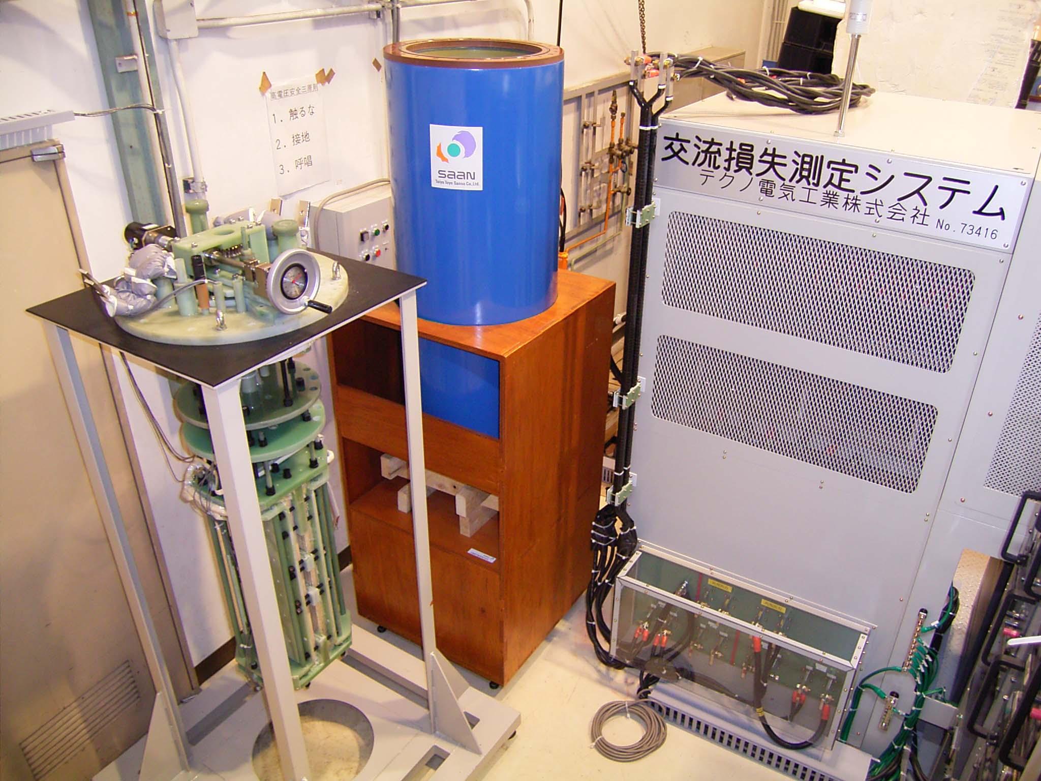 AC-Mes-1