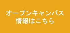 opencampus_logo.png
